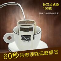 买5送1 进口挂耳式咖啡滤纸便携滴漏式滤泡网咖啡粉过滤袋100片枚