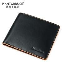 蒙特布鲁斯短款钱夹 男士时尚横款钱包休闲男钱包潮流票夹M30143