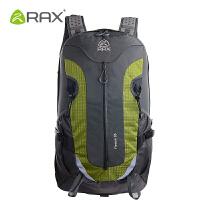 【领券满299减200】RAX新品户外包 双肩包 防水登山包轻型运动包男女包35L34-7K010A