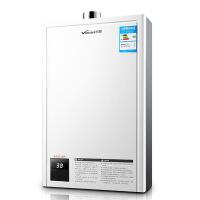 【当当自营】Vanward 万和 JSQ24-12ET10 燃气热水器(天然气)变频燃烧精准恒温 48重安全防护 低水压正常启动