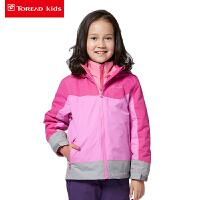 探路者童装 女童拼色三合一套绒冲锋服
