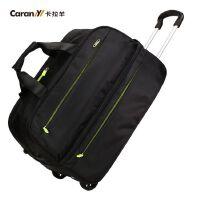 卡拉羊新款拉杆包男女旅行包大容量行李袋韩版潮可登机CX8443