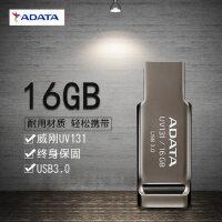 Adata/威刚16g优盘 USB3.0 不绣钢金属 UV131车载防水U盘 16G【正品行货】