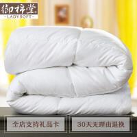 御棉堂羽丝绒被芯 全棉被子 冬季被 加厚 保暖 丝棉被双人纤维被 春秋被 冬被 被芯 被子
