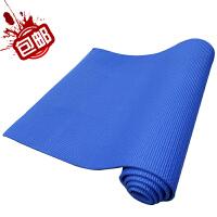 包邮!乐士/ENPEX环保瑜伽垫4mm初学者塑身训练瑜伽垫 PVC均匀发泡防撕裂