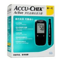 罗氏乐康全ACCU-CHEK活力型Active血糖试纸50片 进口血糖仪