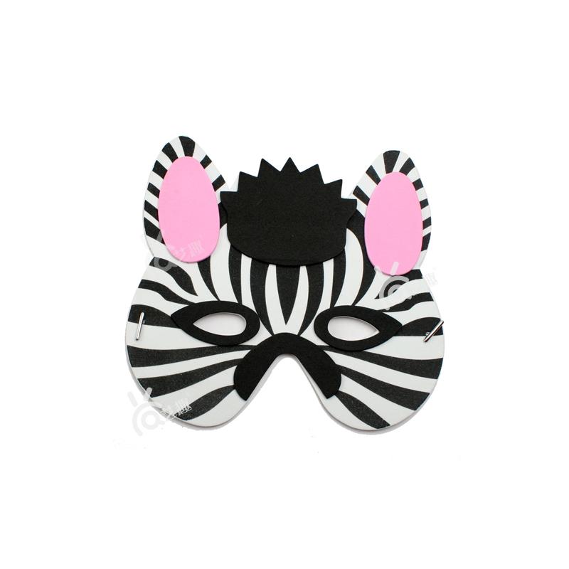 节礼物eva动物面具幼儿手工制作面具儿童diy自制玩具送小朋友_斑马
