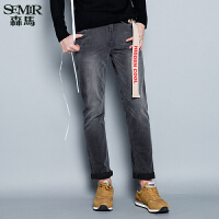 森马牛仔裤 秋装 男士中低腰复古做旧水洗直筒长裤韩版潮
