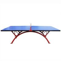 室外乒乓球台标准兵乓球桌国际比赛专用乒乓球台