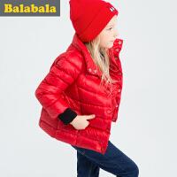 巴拉巴拉童装 女童羽绒服中大童学生上衣 冬装儿童羽绒外套女