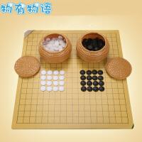 物有物语 围棋 围棋新型磨砂护眼纯密胺标准棋子五子棋黑白棋木制棋盘儿童成人围棋象棋二合一 益智玩具