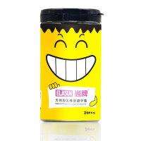 尚牌避孕套正品 网络版小黄人24片罐装