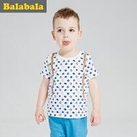 【6.26巴拉巴拉超级品牌日】巴拉巴拉男童套装小童宝宝童装两件套夏装儿童短袖短裤男