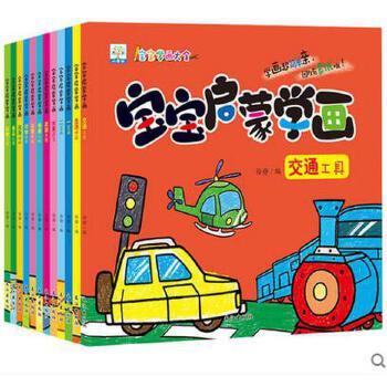 幼儿儿童简笔画大全 临摹 涂色书3-4-5-6岁宝宝幼儿园小学生小孩蒙纸