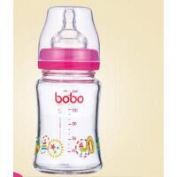 bobo乐儿宝宽口玻璃奶瓶(160毫升-宽口径-小流量)红色