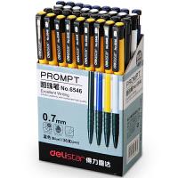 【赠送笔芯10支】得力6546按动伸缩圆珠笔0.7mm 学生用笔36支办公用品蓝色 学生用笔