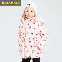 【6.26巴拉巴拉超级品牌日】巴拉巴拉童装 女童羽绒服中大童上衣冬装 儿童羽绒连帽外套