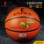 (领券立减30)ENPEX/乐士高手4000篮球室外水泥地训练用球弹性耐磨