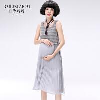 孕妇装秋装新品韩版内搭背心裙中长款条纹针织雪纺孕妇连衣裙潮妈16C31