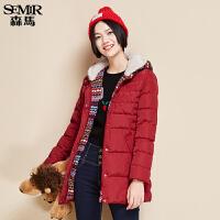 森马羽绒服 冬装 女士可拆卸帽保暖直筒中长款外套韩版潮