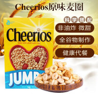 晶磨麦圈  美国进口通用磨坊Cheerios燕麦原味全谷物麦圈双盒1kg燕麦片 早餐即食麦片麦圈