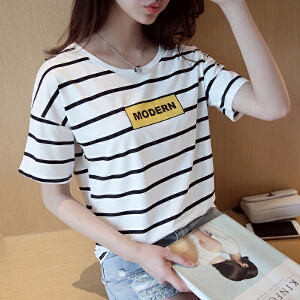 波柏龙 夏季新款韩范条纹短袖t恤大码宽松纯棉打底衫甜美少女衫