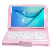 ikodoo爱酷多 三星平板电脑保护套 三星T377平板电脑保护套 T377无线蓝牙键盘 T377键盘 T377无线分体键盘保护套 蓝牙3.0 兼容性强 PU材质保护套全包