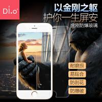 【包邮】智尚 iPhone6钢化玻璃膜6S保护膜 苹果i6Plus手机贴膜5/SE透明