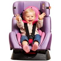 【当当自营】【支持礼品卡】gb好孩子CS558汽车儿童安全座椅0-7岁婴儿宝宝新生儿安全坐椅车载粉紫色CS558-M008