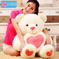 咔噜噜 抱抱熊泰迪熊抱心熊毛绒玩具公仔  情人节礼物