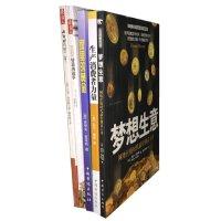 梦想生意 生产消费者力量 家里的黄金 管道的故事 复制猫营销101(套装共5册)