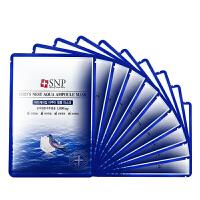 当当海外购 韩国直邮 SNP燕窝海洋水库面膜10片 保湿补水面膜贴  海外购