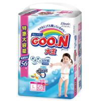 [当当自营]GOO.N大王 婴幼儿用短裤式纸尿裤 拉拉裤 尿不湿(女宝宝)L56片(适合9-14kg) 电商装