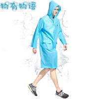 物有物语 雨衣 成人儿童加厚加大户外徒步单人男女通用情侣电动摩托车自行车加大帽檐防水透气透明雨具雨披