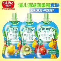 亨氏 清儿润滋润果园宝宝佐餐泥 78g*3袋 1段婴儿果泥套装