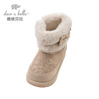 davebella戴维贝拉  女童秋冬加绒加厚雪地靴 儿童保暖鞋子