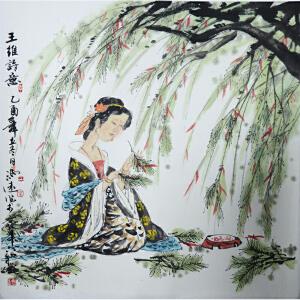 中国美术家协会副主席冯远 王维诗意