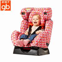 【当当自营】【支持礼品卡】gb好孩子CS558汽车儿童安全座椅0-7岁婴儿宝宝新生儿安全坐椅车载万花筒CS558-M007
