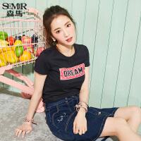 森马夏季短袖T恤女 2017夏装新款 韩版纯棉圆领半袖上衣体恤学生