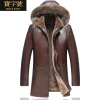 宝字号羊剪绒皮毛一体男连帽真皮皮衣中长款修身男士皮衣外套冬季
