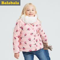 巴拉巴拉童装女童 棉衣中大童学生上衣  冬装儿童棉袄外套女
