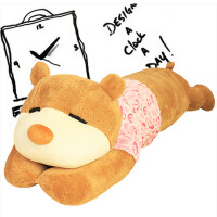 咔噜噜 趴趴熊公仔瞌睡熊毛绒玩具大号睡眠抱枕抱抱熊 女生 萌物袭来  情人节礼物