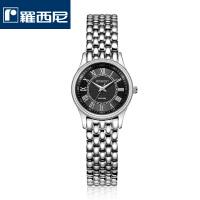 【官方直营】罗西尼手表时尚精致不锈钢石英情侣表女表DD6356