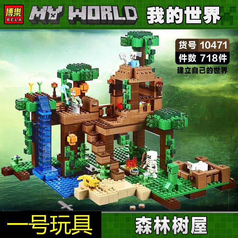 一号玩具 博乐我的世界拼装积木玩具小白苦力怕斯蒂芬的森林树屋10471