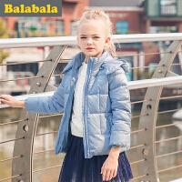巴拉巴拉童装 女童羽绒服中大童上衣 冬装儿童羽绒连帽外套