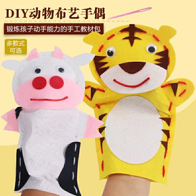 儿童布艺动物手偶不织布无纺布手套玩具幼儿园手工diy制作材料包