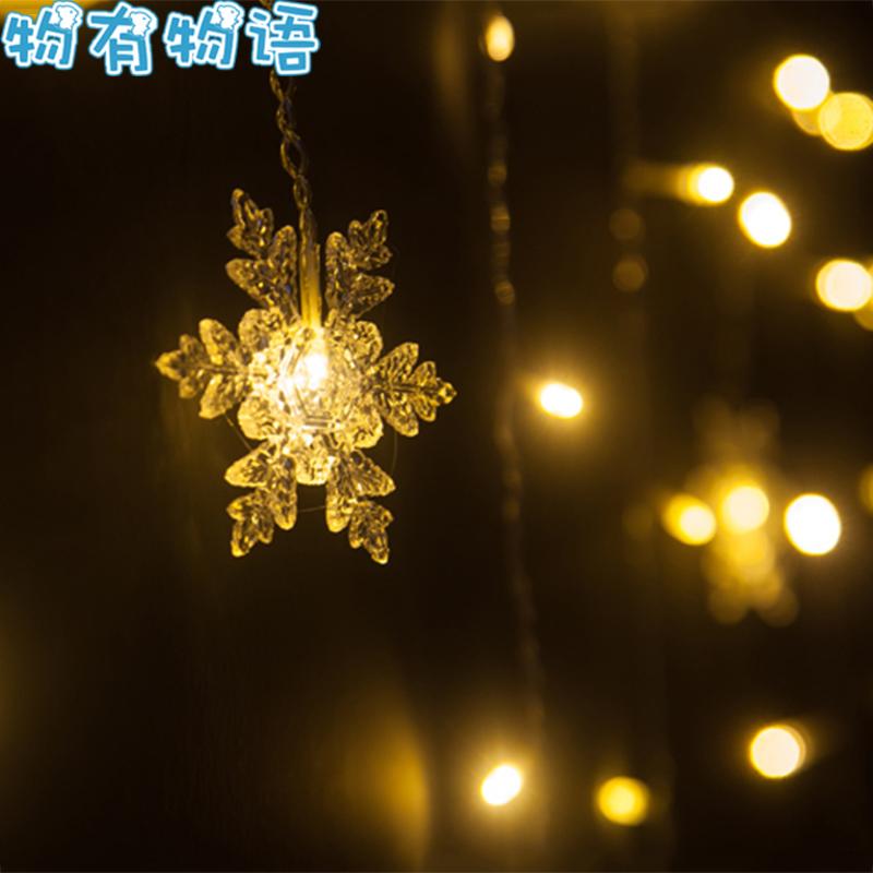 物有物语 节日彩灯 节日用品led彩灯新年圣诞元旦装饰闪灯满天星星灯