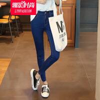翎影时尚 2016秋季新款高腰牛仔裤女小脚裤学生弹力显瘦休身长裤