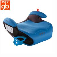 【当当自营】【支持礼品卡】好孩子CS100 增高垫式安全座椅3岁-12岁四季通用CS100-J110蓝色
