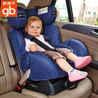 【当当自营】【支持礼品卡】gb好孩子CS558汽车儿童安全座椅0-7岁婴儿宝宝新生儿安全坐椅车载满天星CS558-M009